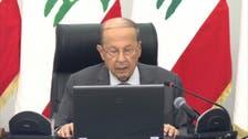 Beirut blast: The 'horror' is indescribable, says Lebanon's President Aoun