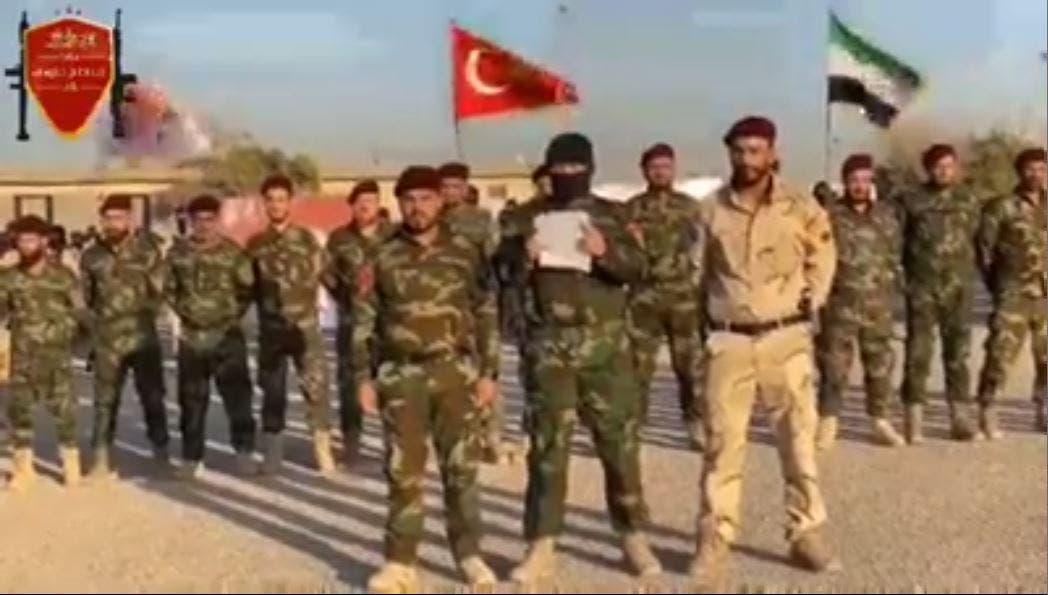 عرض عسكري للمرتزقة الذين أرسلتهم تركيا لليبيا