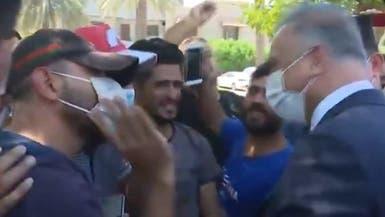 موقف طريف..الكاظمي بين المتظاهرين وحديث عن الحب!