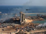 فرنسا لساسة لبنان: تحملوا المسؤولية وشكلوا الحكومة