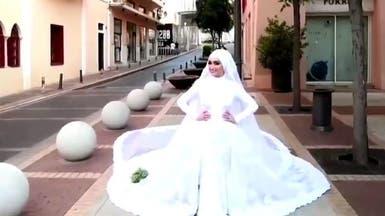 """""""عروس بيروت"""" تعود إلى نقطة الانفجار وتروي!"""
