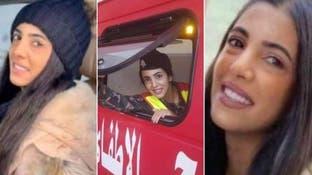 """خطيب عروس فوج الإطفاء اللبناني: """"حرقتيلي قلب قلبي"""""""