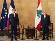 ماكرون يودع بيروت الجريحة بحزمة وعود