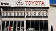 تويوتا تحقق أضعف أرباح فصلية في 9 سنوات عند 132 مليون دولار