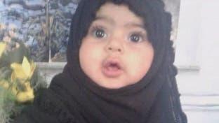 تکرار حوادث مرگبار برای کودکان اهوازی؛ مرگ دختربچهای بر اثر سقوط در فاضلاب