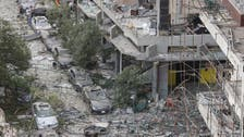 World Bank offers help in assessing Lebanon's damage after Beirut blasts