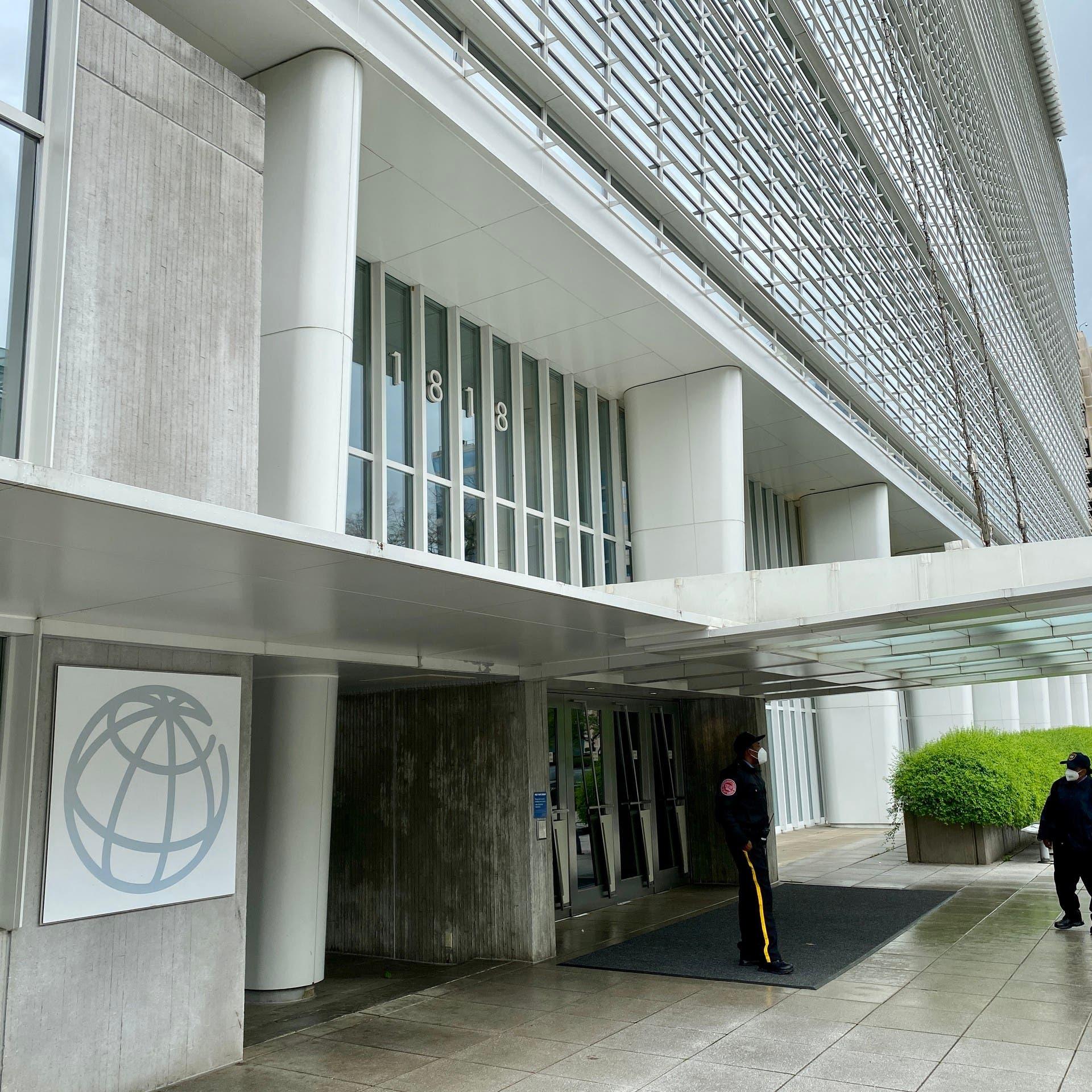 البنك الدولي يحذر