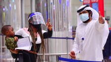 Coronavirus: UAE reports record high number of cases at 1,538