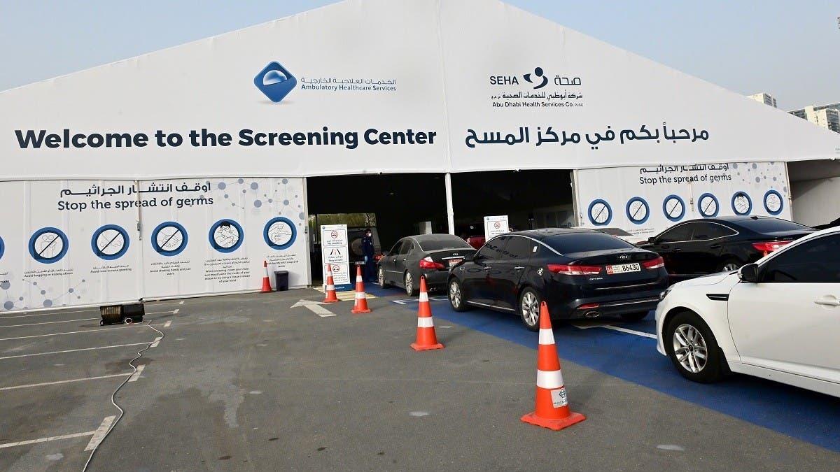 Coronavirus: No COVID-19 Abu Dhabi border test available until September 3 thumbnail