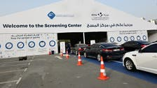 Coronavirus: Abu Dhabi high school students get free PCR test before UAE school year