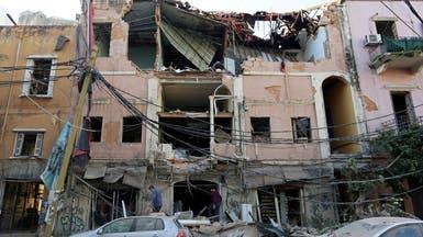 البنك الدولي: مستعدون لتمويل إعادة إعمار بيروت