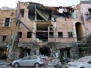 غضب بيروت يتفجر.. وشظاياه تطال حزب الله!