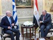 مصادر الحدث: مصر واليونان ستنسقان بشأن الملف التركي خلال الفترة المقبلة