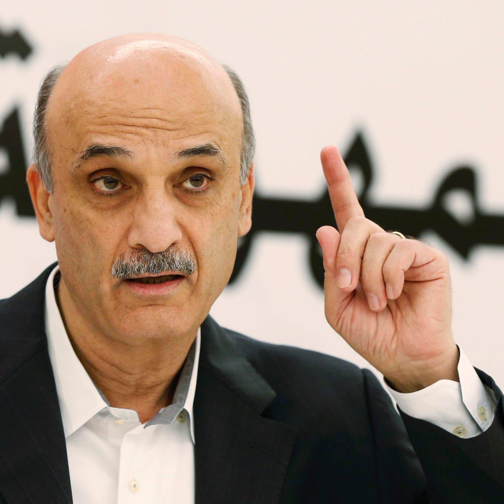 جعجع: لو هبّت النار ستقضي على من بقي من اللبنانيين