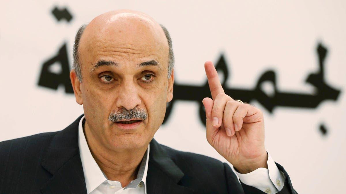 حزب القوات اللبنانية يطالب عون بالاستقالة!