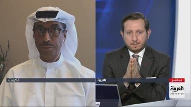 """""""التأمينات"""" الكويتية للعربية: 60% من استثماراتنا في السندات والأسهم"""