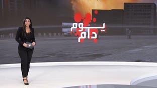 علاقة حزب الله بالمتهم الأول في انفجار بيروت