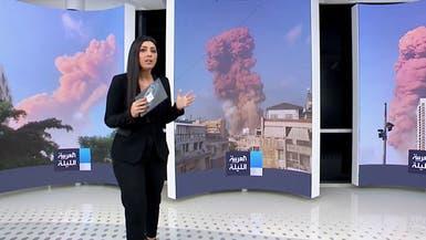 ما قصة الموجة البرتقالية التي ظهرت بانفجار بيروت؟