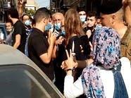 شاهد.. لبنانيون يصبون جام غضبهم على وزيرة العدل