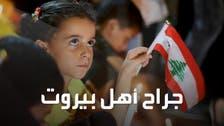 """صحيفة أميركية: """"الجوع"""".. خطر جديد يواجهه """"اللبنانيون""""!"""