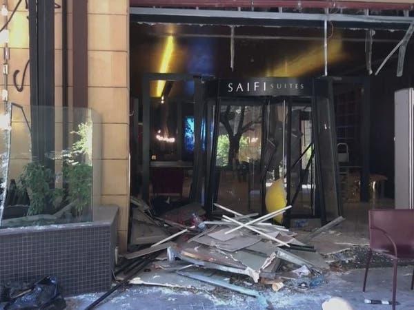 انفجارات بيروت تؤجج الغضب الشعبي ضد ميليشيات حزب الله