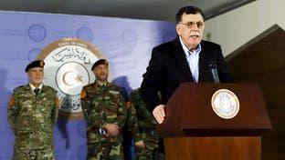 ليبيا.. توقعات بتزايد التنافس بين الميليشيات مع رحيل السراج
