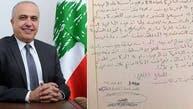 موت غريب لعقيد طلب إبعاد نترات الأمونيا عن مرفأ بيروت