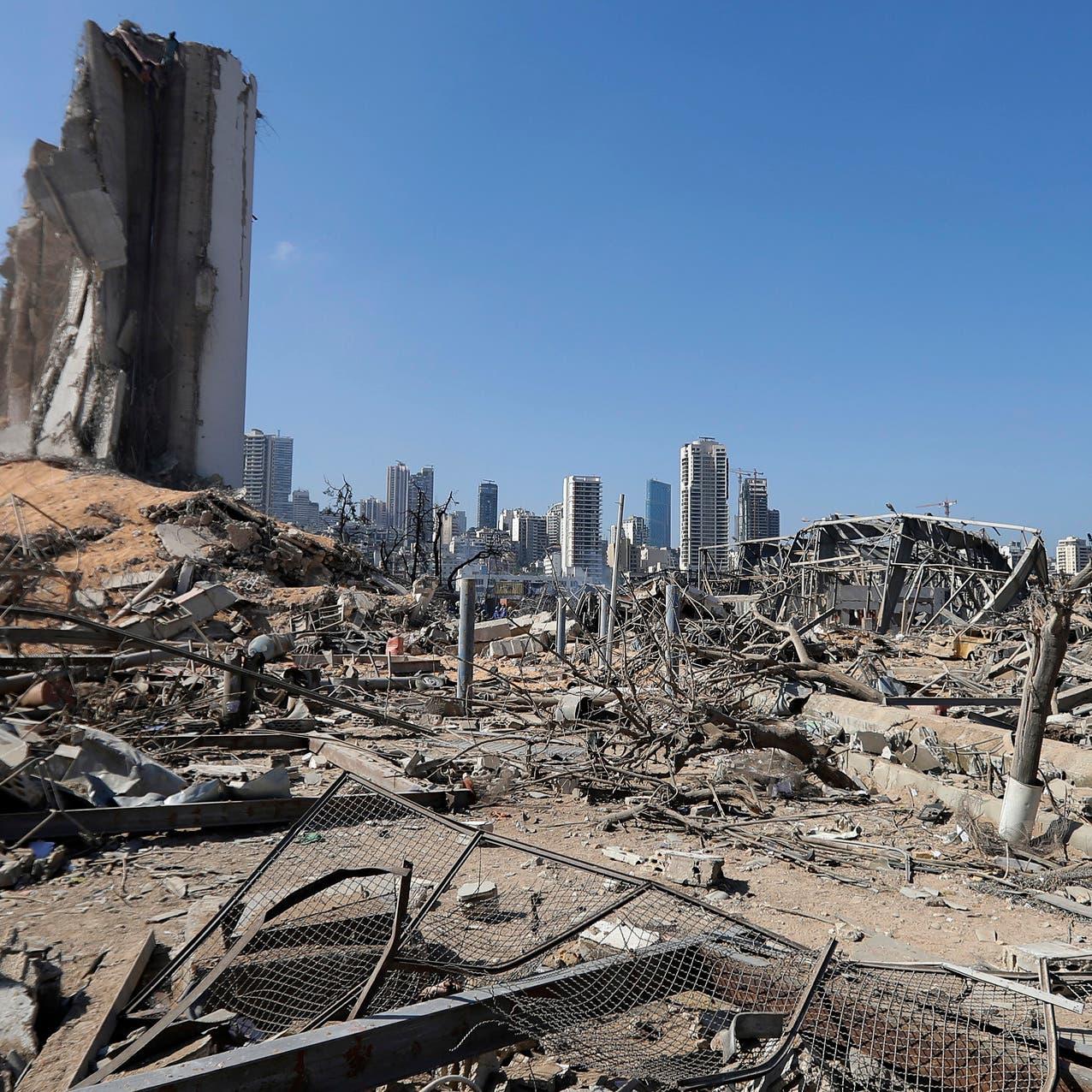 خبراء: انفجار مرفأ بيروت أحدث حفرة بعمق 43 متراً