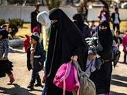 """سوريا.. إحباط محاولة فرار جديدة لـ""""داعشيات"""" بمخيم الهول"""