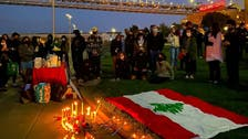Beirut explosion: Lebanese-Americans hold vigil in San Francisco for blast victims