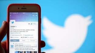 تويتر تترك لك الخيار.. حدد من يرد على تغريداتك!