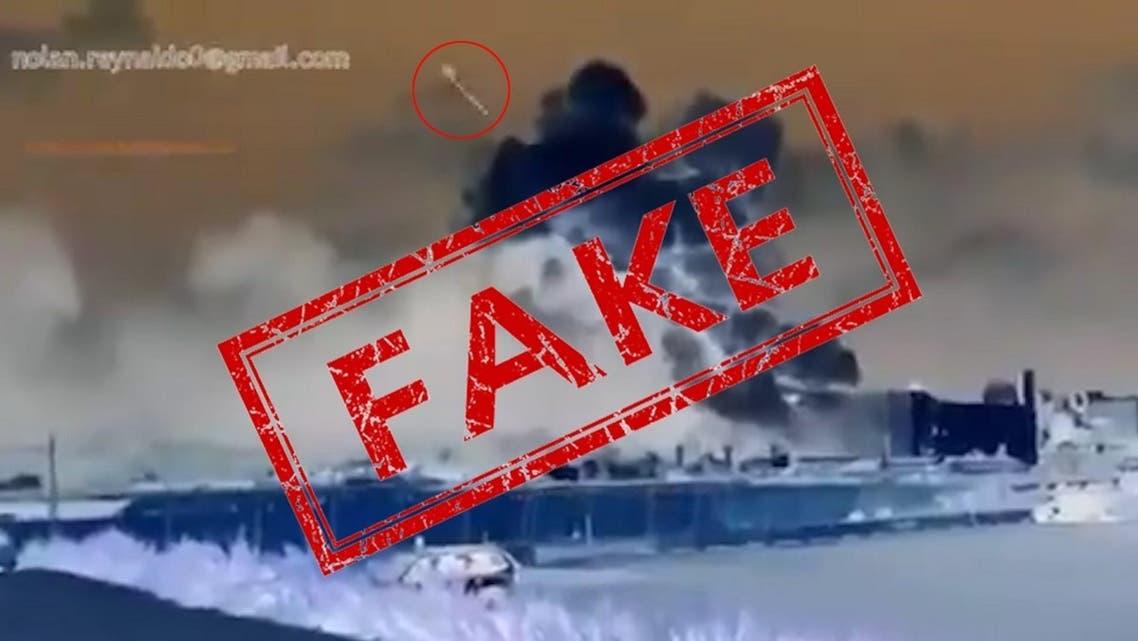 Fake video Beirut