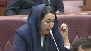 فيديو لعراك بين نائبة وسيدة في أفغانستان.. بسبب الرئيس