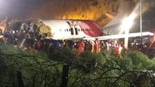 India begins examination of plane's black box after deadly Air India Express crash