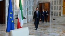 بیروت دھماکوں پر آنےوالے عالمی رد عمل کی حمایت کرتے ہیں:اٹلی
