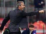 جيامباولو مدرباً لتورينو