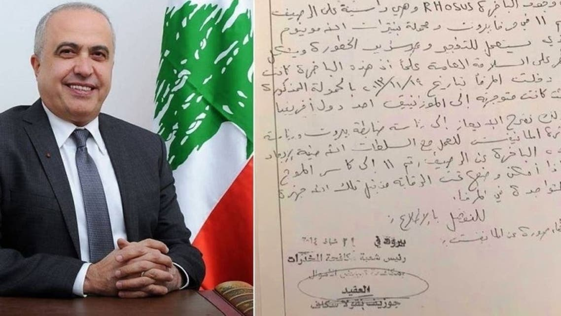 Former Chief of the drug control division at the Lebanese Customs Colonel Joseph Skaf (L), and signed 2014 document (R) warning of the danger of the 2,750 tons of ammonium nitrate at the Port of Beirut. (Al Arabiya)