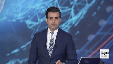 بانوراما   ترمب وبايدن اتهامات بالتجسس والخيانة.. وحكومة دياب بفخ حريق بيروت