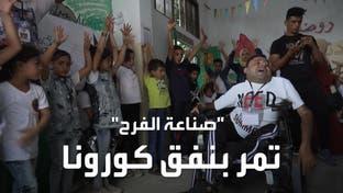 رغم إعاقتهما.. يجتهدان في نشر الفرح في زمن كورونا