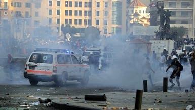 دخلها المتظاهرون.. نار تأكل جمعية المصارف اللبنانية