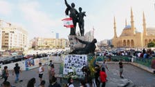 Beirut explosion: Angered by government's response, Lebanese activists plan protest