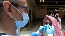 سعودی عرب : کووِڈ-19 کے 1482 نئے کیسوں کی تصدیق ، 34 مریض وفات پا گئے