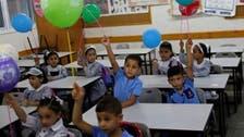 کرونا وائرس: غزہ میں پانچ ماہ کے بعد اسکول دوبارہ کھل گئے!