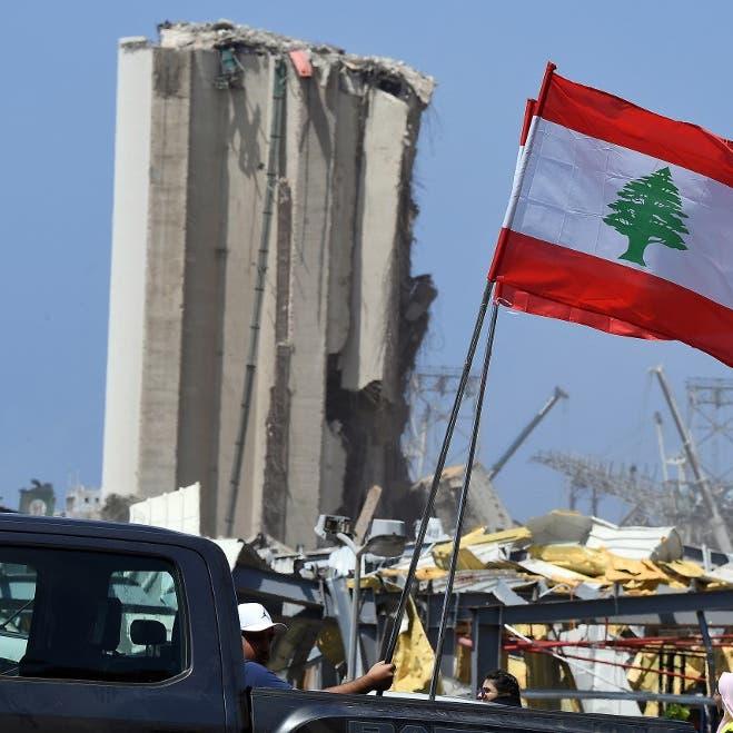 باريس.. مؤتمر دولي للمانحين من أجل لبنان