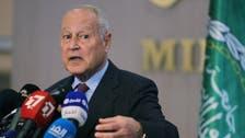 Beirut explosion: Arab League ready to provide aid to Lebanon, says Secretary-General