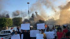 لیبیا: قومی وفاق حکومت کے خلاف عوام سراپا احتجاج