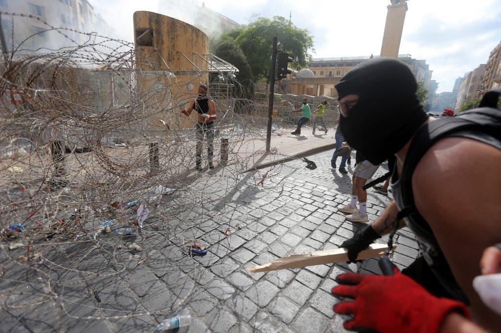من تظاهرات بيروت - 8 أغسطس 2020