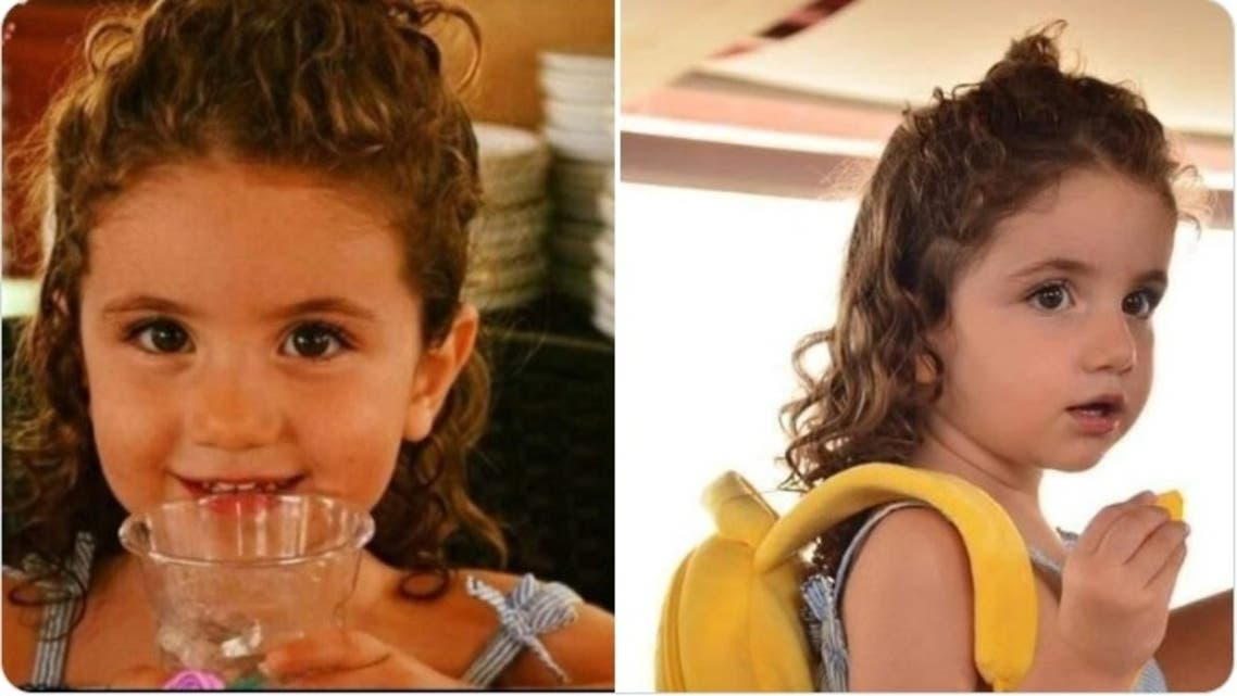 3-year-old Alexandra Najar, who died of injuries caused by the Beirut port blast. (Twitter)