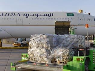 وصول طائرة إغاثية ثالثة من السعودية إلى بيروت