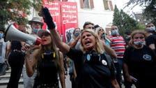 بیروت :مشتعل مظاہرین کا چار وزارتوں پر دھاوا، سکیورٹی فورسز سے جھڑپیں،120 افراد زخمی!